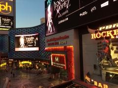 Rock Bar - July 27 2016 (35)